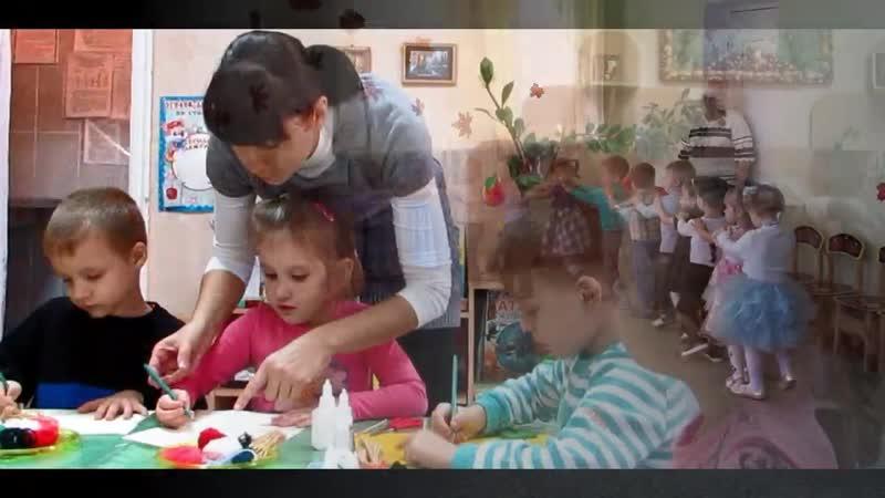 Очень простое и доброе видео о воспитателе из Каневской