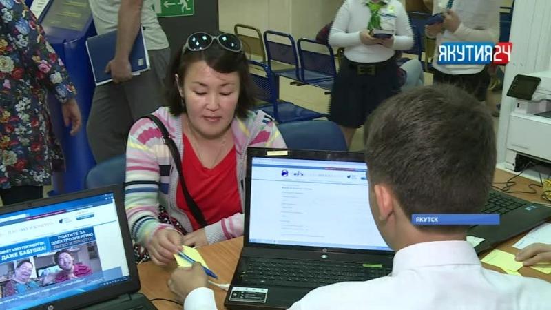 Школьникам дали почувствовать себя полноценными сотрудниками крупной энергокомпании в Якутске