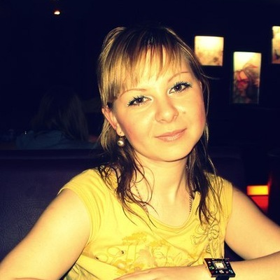 Натали Алексаньян, 24 октября , Краснодар, id92266002