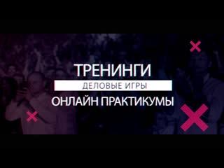 Алина Тер-Акопова - спикер Санкт-Петербургского Маркетинг Форума