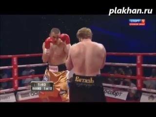 Бокс Бой  Поветкин - Вавжик / Povetkin -  Wawrzyk Full fight