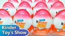 Киндеры для девочек, Розовый Киндер Джой 2014 - обзор игрушек Kinder Joy WinX Club