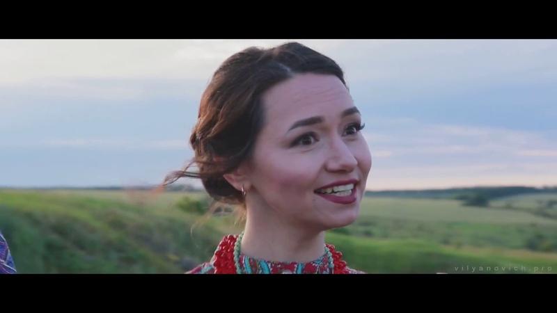 Фолк-проект РепаПоверье - Ой, да на заре (Премьера клипа)