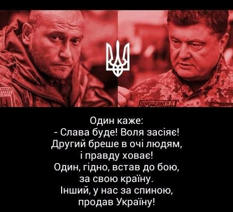 Порошенко намерен уволить еще 28 судей, судивших активистов Евромайдана - Цензор.НЕТ 3428