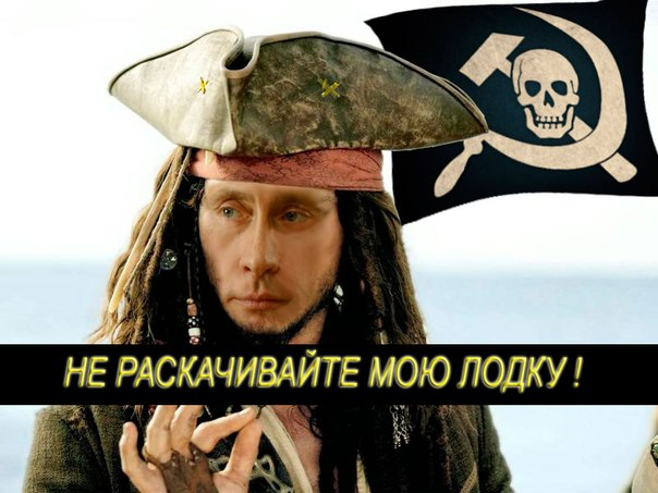 """Несколько старых российских и украинских кораблей проведут """"парад"""" Черноморского флота в Севастополе - Цензор.НЕТ 7942"""