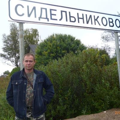 Михаил Сидельников, 6 сентября , Энгельс, id189951843