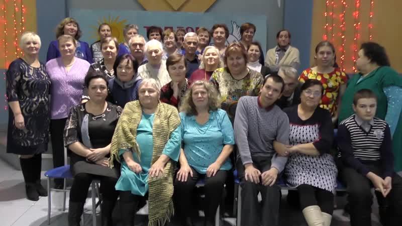 Программа посвященная декаде инвалидов Теплом душа согрета - 2018 год
