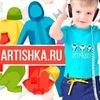 Детский интернет-магазин, отличные цены!