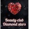 BEAUTY- CLUB***DIAMOND STARS***