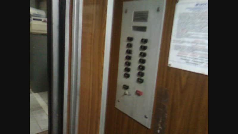 Лифт-залипайка (КМЗ 1976 г.в.) Г/П - 500 кг, V=1 м/с в административном здании