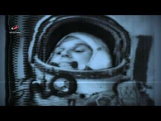 Центру подготовки космонавтов имени Ю.А. Гагарина  60 лет! Сюжет телестудии Роскосмоса