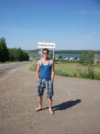 Ринат Идрисов, 3 июня 1987, Набережные Челны, id167478288
