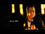 اغنية طيب طيب محمد فؤاد (كلمات) _Mohamed Fouad Tye(360P).mp4