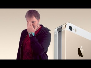 iPhone 5S LIVE REVIEW FEST XXX R FOR MATURE