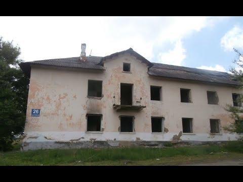 Заброшки города Артёма - заброшенный двухэтажный барак 1954 года .