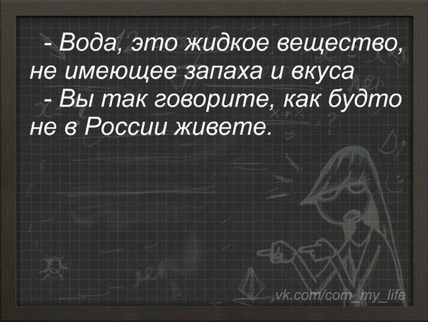 http://cs7052.vk.me/c7007/v7007438/1f80c/QMUXwybcjDw.jpg