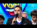 КВН Сборная МФЮА - 2013 1/2 Приветствие