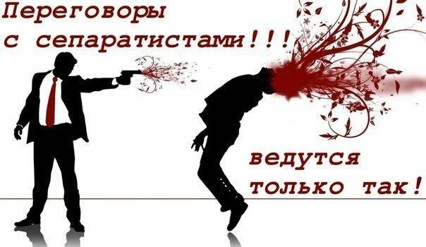 Украина требует от России немедленно отозвать наемников с Донбасса - Цензор.НЕТ 2199