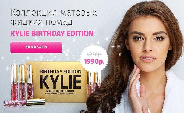 смотреть онлайн модель по-украински 2 сезон 2 выпуск
