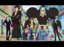 One Piece 630  Ван Пис 630 [Озвучил BaSiLL]