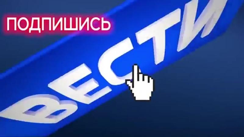 Россия 24 - В центре Москвы обрушилась часть административного здания - Россия 24