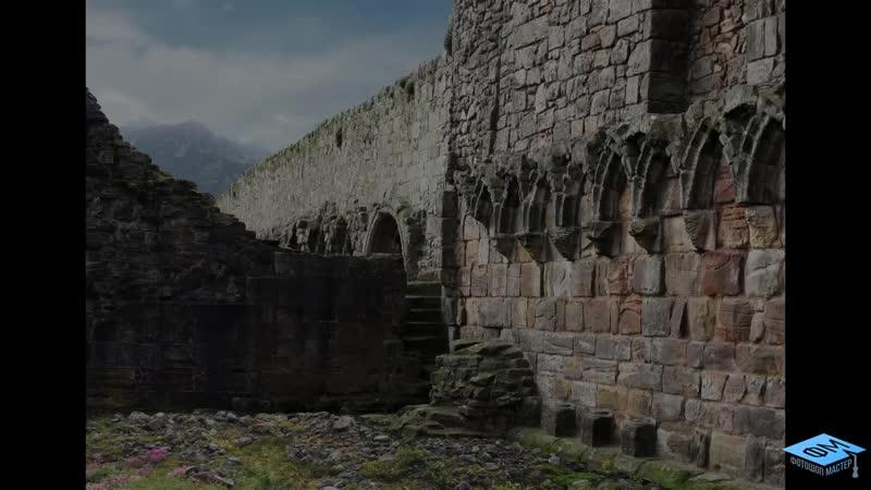 Создаём коллаж «На развалинах старого замка» - 1