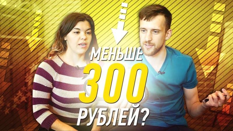 БЮДЖЕТНЫЕ НАХОДКИ ДО 300 РУБЛЕЙ. Покупки к лету 2018   sima-land.ru