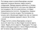 Андрей Минаев фото #16