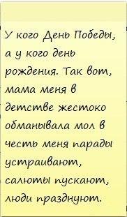 http://cs14101.vk.me/c7006/v7006259/c912/aeGksQLNrrM.jpg