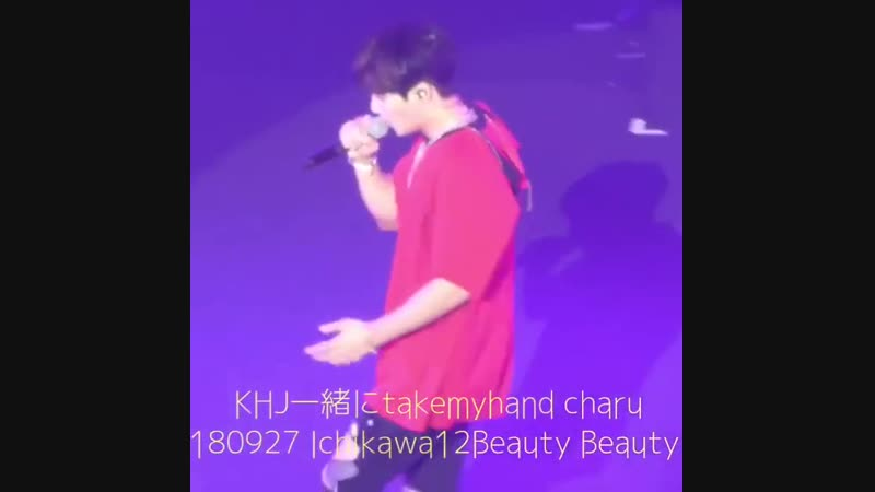 2018 09 27 Kim Hyun Joong Takemyhand at Ichikawa City Cultural Center Great Hall ~ Beauty Beauty