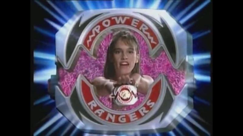 Mighty Morphin Power Rangers «It's Morphing Time» (2 Season) (1994)