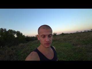 Серж Дур-Дачник. Вечер 19 сентября 2018 год.