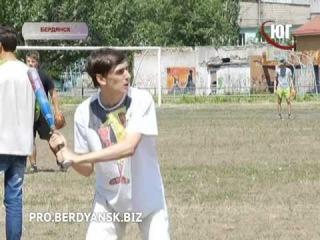 В Бердянске прошел турнир по бейсболу