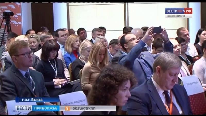 Сюжет ГТРК Нижний Новгород о конференции в Выксе