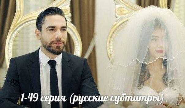 два лица стамбула турецкий сериал фото
