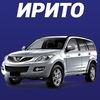 ИРИТО - Great Wall Motors в России