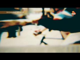 2017-01-05 Промывка мозгов. Масоны и иллюминаты. Технологии XXI века geopolitica.vlad.pl feniks-dnr@mail.ru