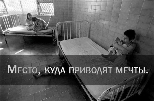 В Харькове военная прокуратура впервые отправила военкома на гауптвахту за срыв мобилизации - Цензор.НЕТ 7157