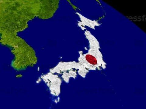 Беригнова пролива нет. Определение фактического положения Японии.