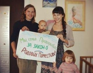 http://vk.com/rostokdubovoy