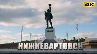 Нижневартовск 2018 [4K; 2160p]