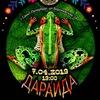 """""""ДарайДа"""" в Грибоедове! 7/04"""
