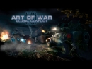 ТАЩИТ ИЛИ ЛИВАТЬ ART OF WAR 3 Global Conflict Стрим STREAM