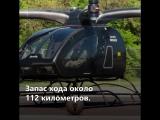 Компания Workhorse испытала пассажирский дрон SureFly