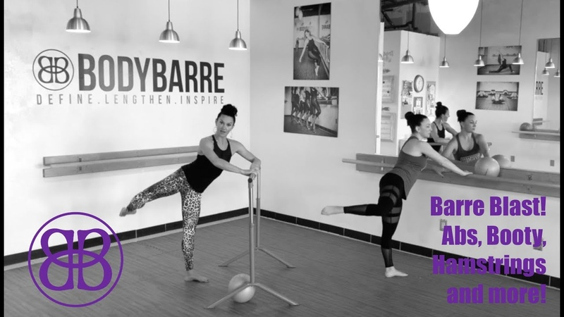 💥Barre Blast 💥 Abs booty hamstrings cardio and more Workout with Paige