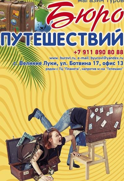 Βиталий Μартынов