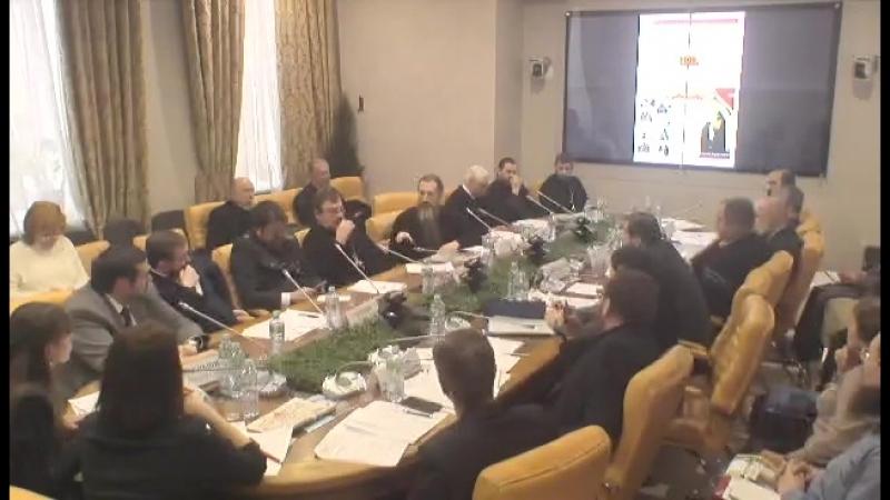 26 01 2018 года Конференция Крестные ходы духовные скрепы России в рамках XXVI Международных образовательных Рождественских