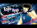 Fight Warriors In Blue Japan National Team Transfer Part 2