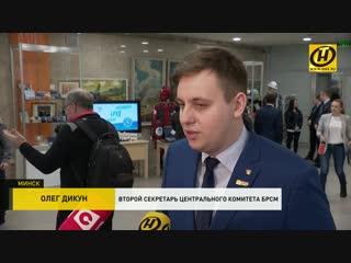 Лучший студенческий отряд определили в Минске