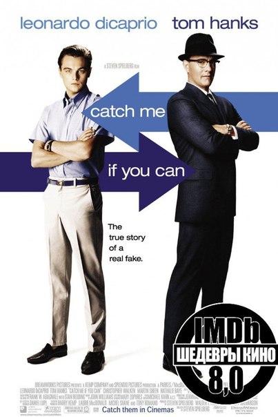 Вы не можете считаться кинолюбителем, если не видели этот фильм.